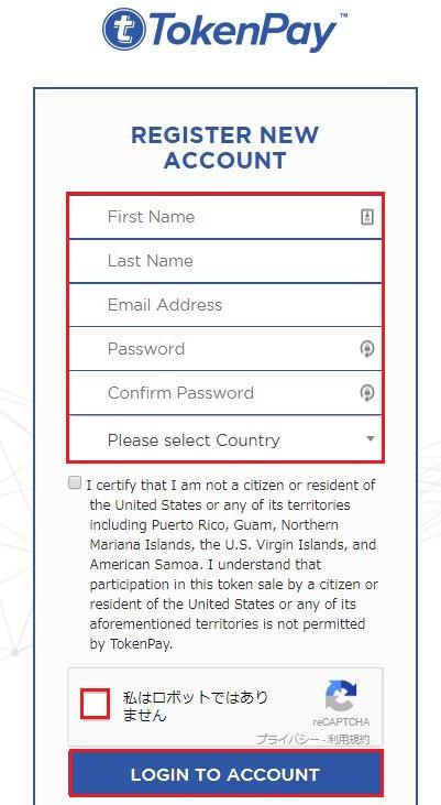 [名前]、[名字]、[メールアドレス]、[パスワード]、[パスワード確認]、[国]、bot確認のチェックを入力して [LOGIN TO ACCOUNT] をクリック