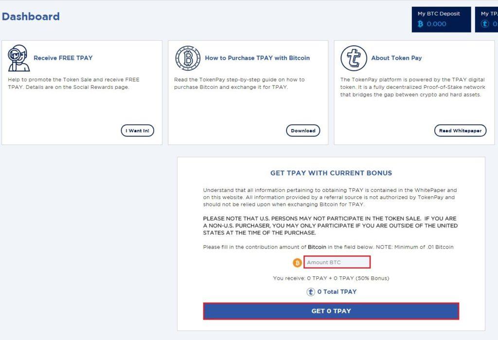 [Dashboard] 画面で下へスクロールして、TPAY を購入するビットコインの金額を入力して、[GET x TPAY] をクリック
