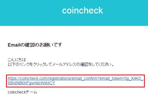 URL をクリック