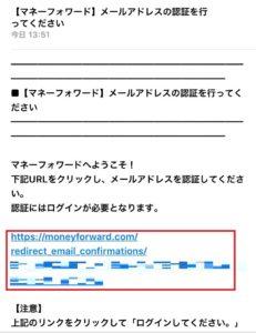 URL をタップ