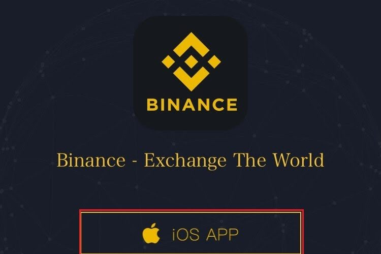 BinanceのiPhoneアプリをインストールする方法を画像つきで解説