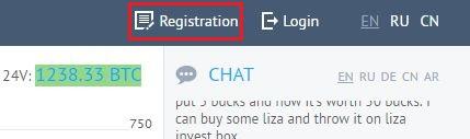 [Registration] をクリック