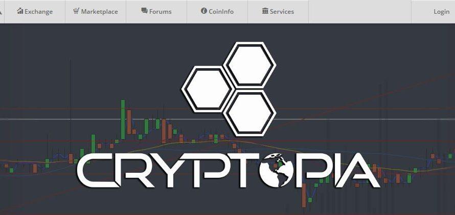 草コインを多数扱う使いやすい取引所『CRYPTOPIA』の開設方法