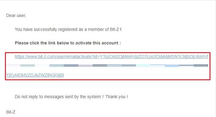 登録したメールアドレスにメールが届くため URL をクリック