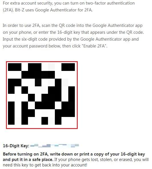 画面に表示されている QR コードを読み取る