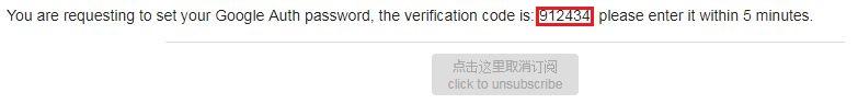 """登録しているメールアドレスに """"Verification Code"""" が届くため確認する"""