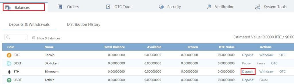 [Balances] をクリックして、入金したい仮想通貨の [Deposit] をクリック