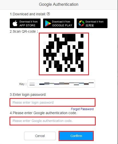 画面に表示されている QR コードを読み取ると、bibox が追加されるため表示されている番号を入力 最後に [Confirm] をクリック