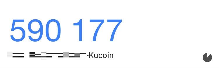 Kucoin が追加されるため、二段階認証番号を確認する