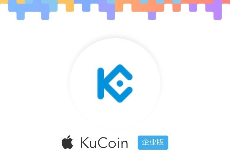 Kucoinロゴ