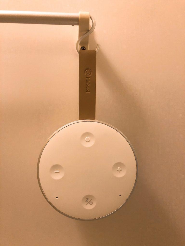浴室に吊るす