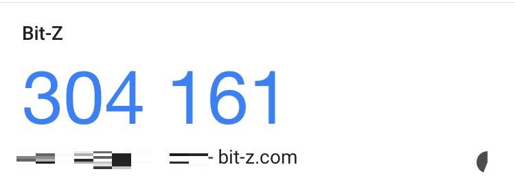 画面に表示されている QR コードを読み取ると、bibox が追加される