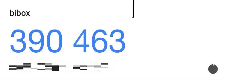 Bibox二段階認証番号
