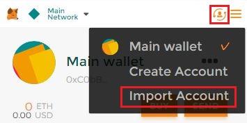 右上の人形のマークをクリックして [Import Account] をクリック