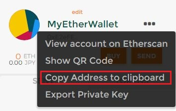 [Copy Address to clipboard] をクリック