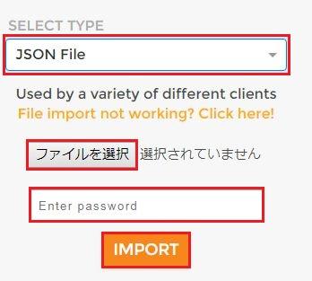 "[SELECT TTPE] を ""JSON File"" にして MyEtherWallet の JSONファイルを選択"