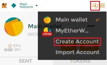 右上の人形のマークをクリックして[Create Account] をクリック