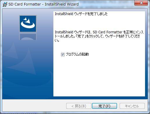 SD Card Formatter をインストールし、プログラムを起動する