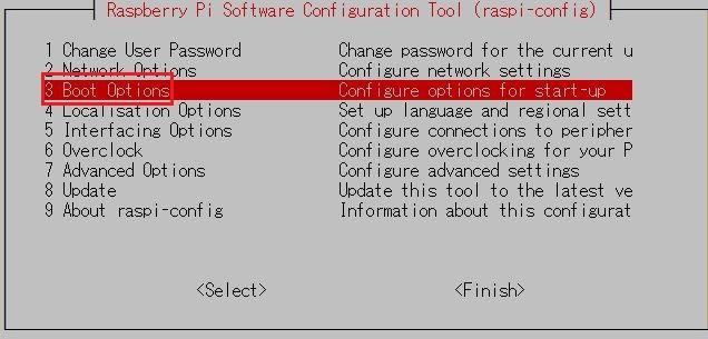 Raspberry Pi の config 画面を開いて [Boot Option] をクリック