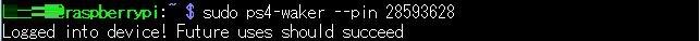 ここまで行うとラズパイからコマンドを実行するとプレステ4 が操作できます。