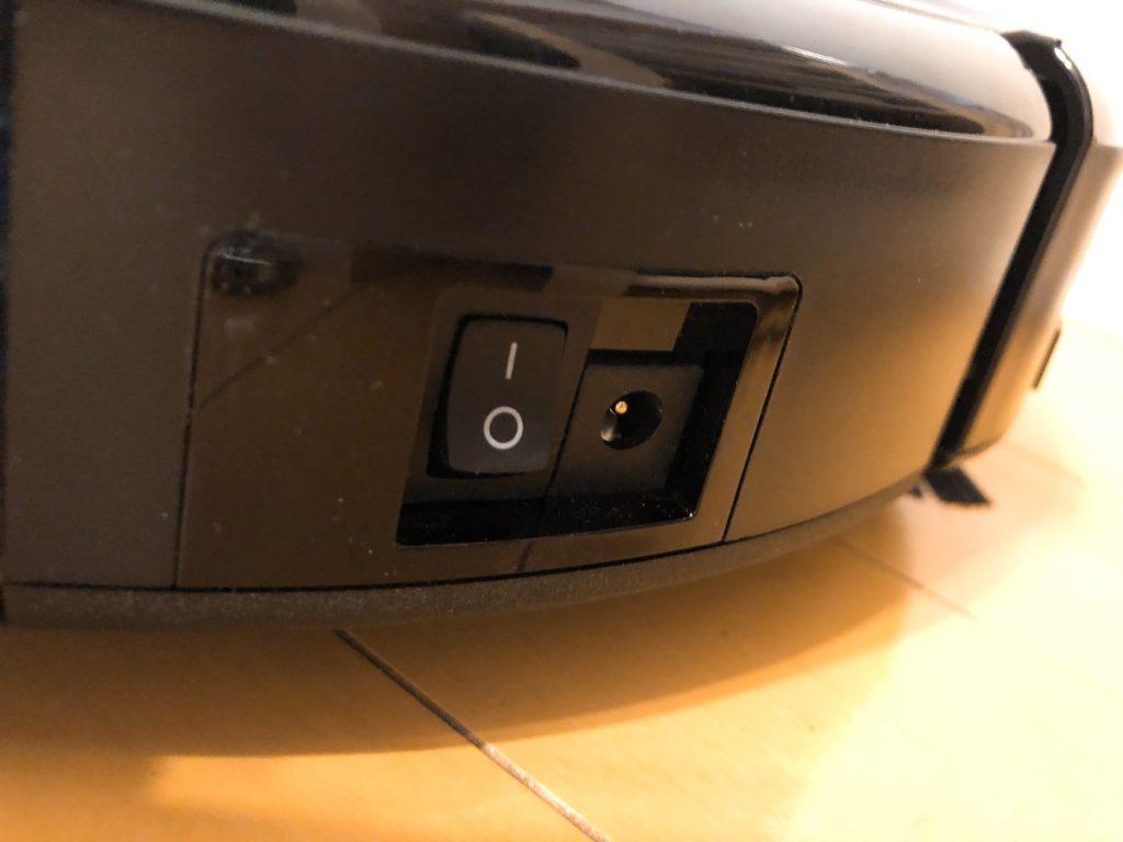 ロボット掃除機本体の電源をオフにすると設定はリセットされる