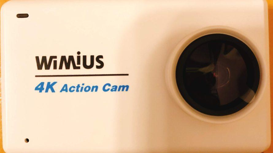 WIMIUS L3ロゴ