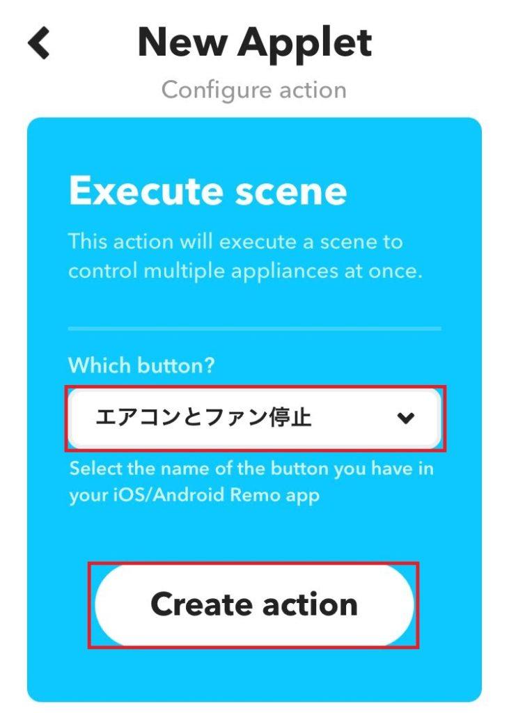 [Which button?] で作成したシーンを選び [Create Action] をタップ