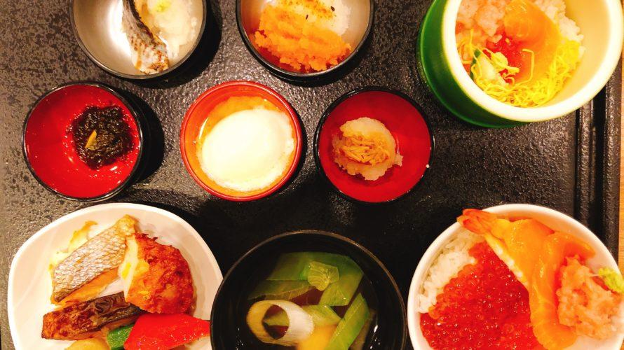 海鮮ビュッフェが食べれる「ドーミーインPREMIUM札幌」は観光客にも出張先の宿泊施設としても優秀