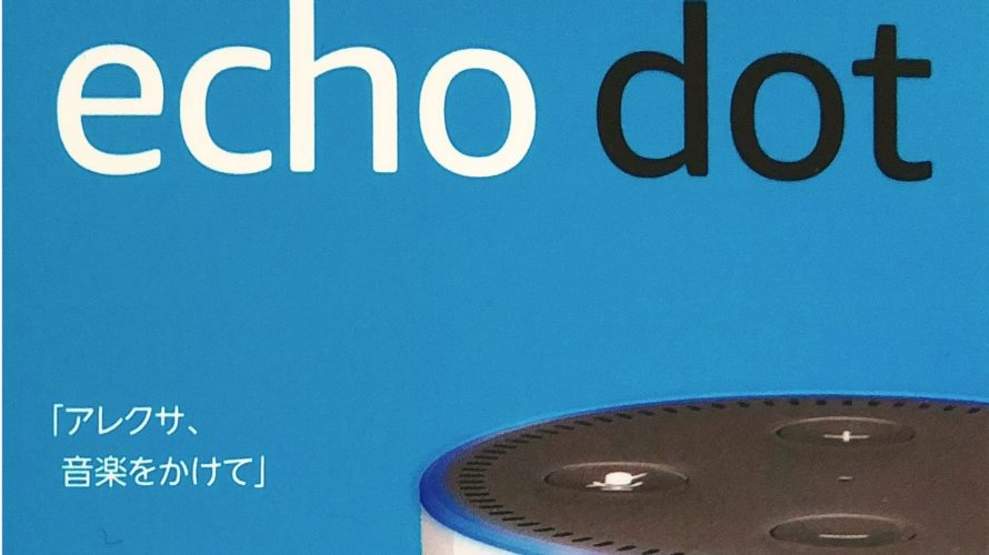 Echo dotoロゴ