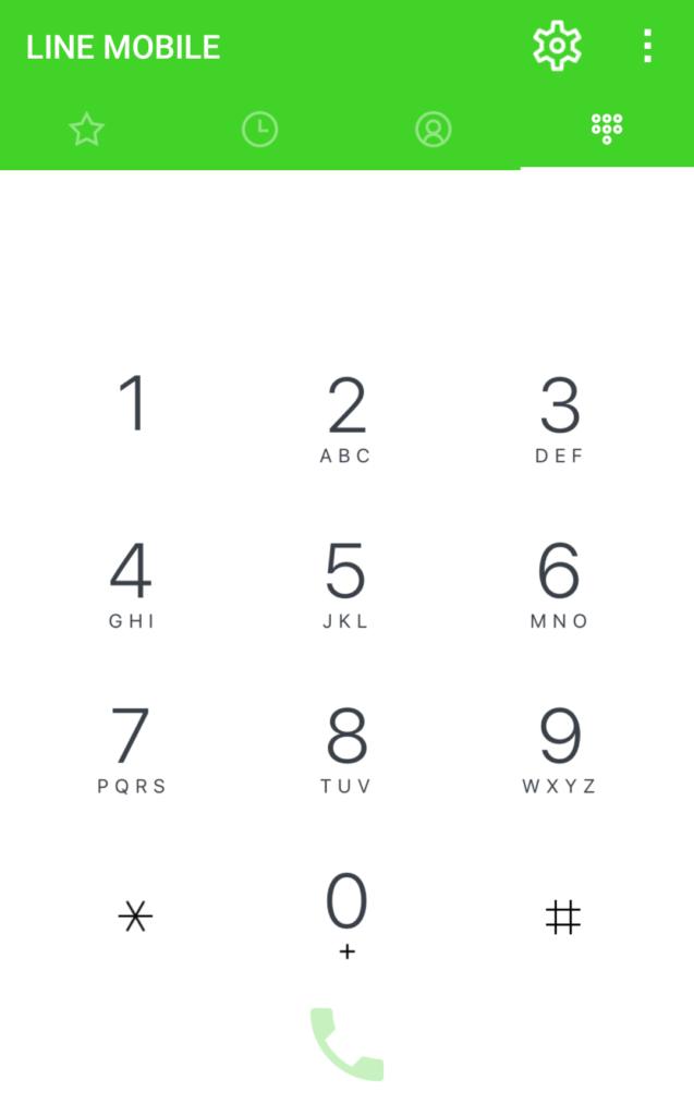 あとは通常の電話アプリと同様に電話するだけです。