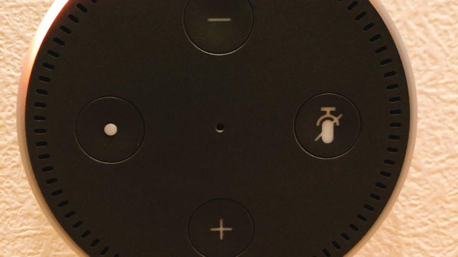 Amazon Echo Dot2 をできるだけ省スペースで壁がけしてみた