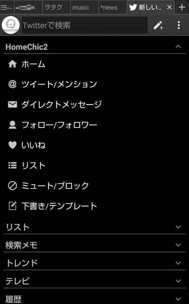 メイン画面では以下のような機能が使えます。