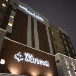 『ホテルWBFグランデ旭川』は天然温泉付き、アクセス良し、北海道グルメを楽しめる!