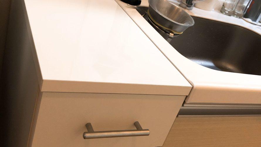 工事不要でキッチンの作業スペースを拡張してみた!キッチン改造パート1