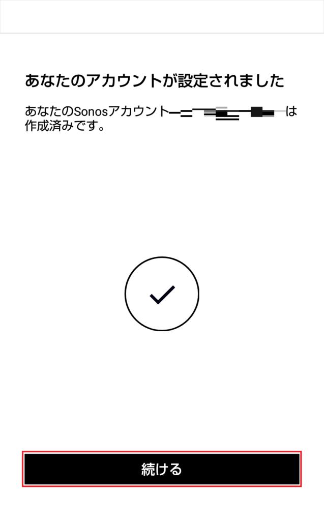 Sonos アプリに戻り [続ける] をタップ