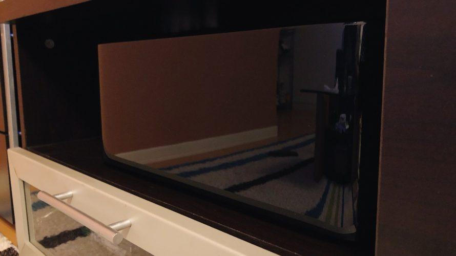 テレビボードの上段に設置しました。