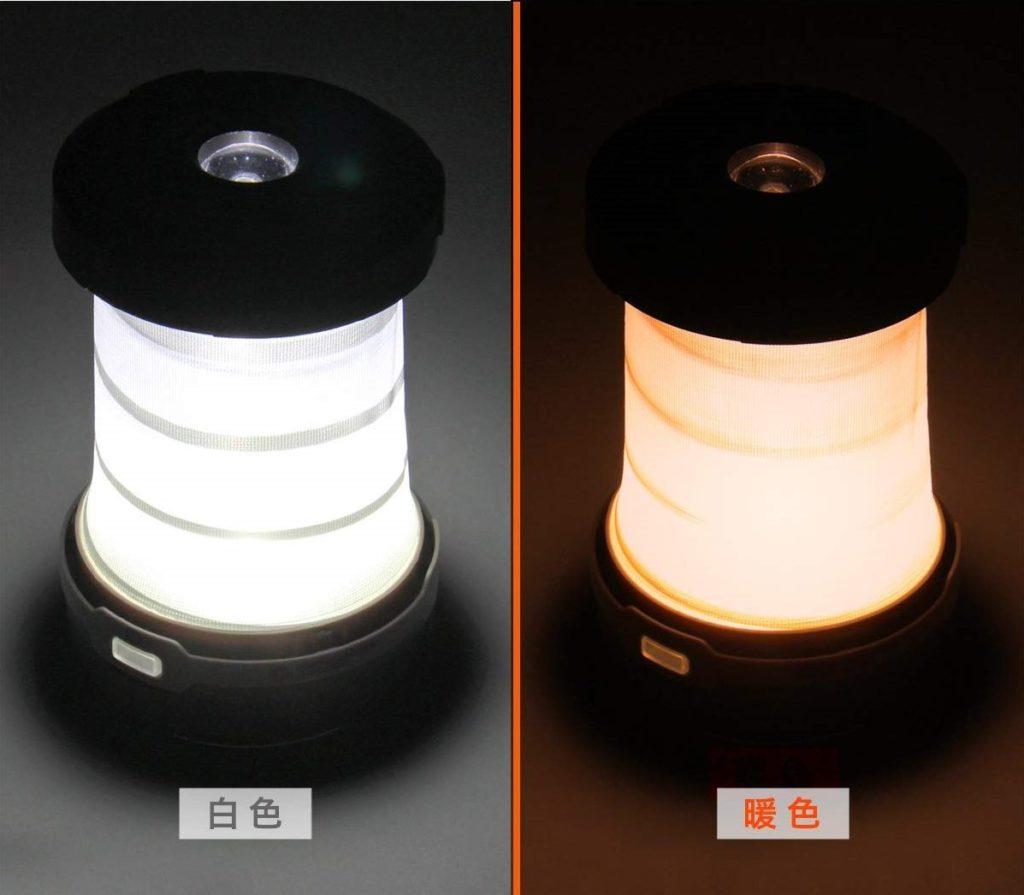 暖色 / 白色 の 2色カラーを使い分けることができる