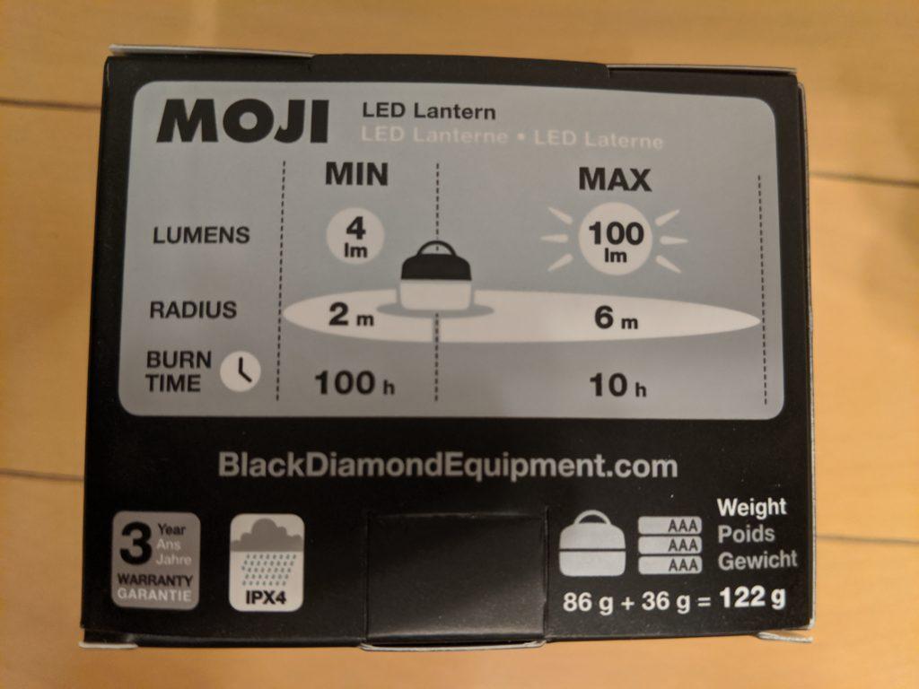 また単4電池を 3本入れても 122g と言う軽さです。