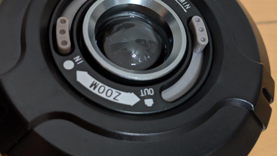 DOD ポップアップランタンはコンパクトで融通の効く万能 LEDランタン