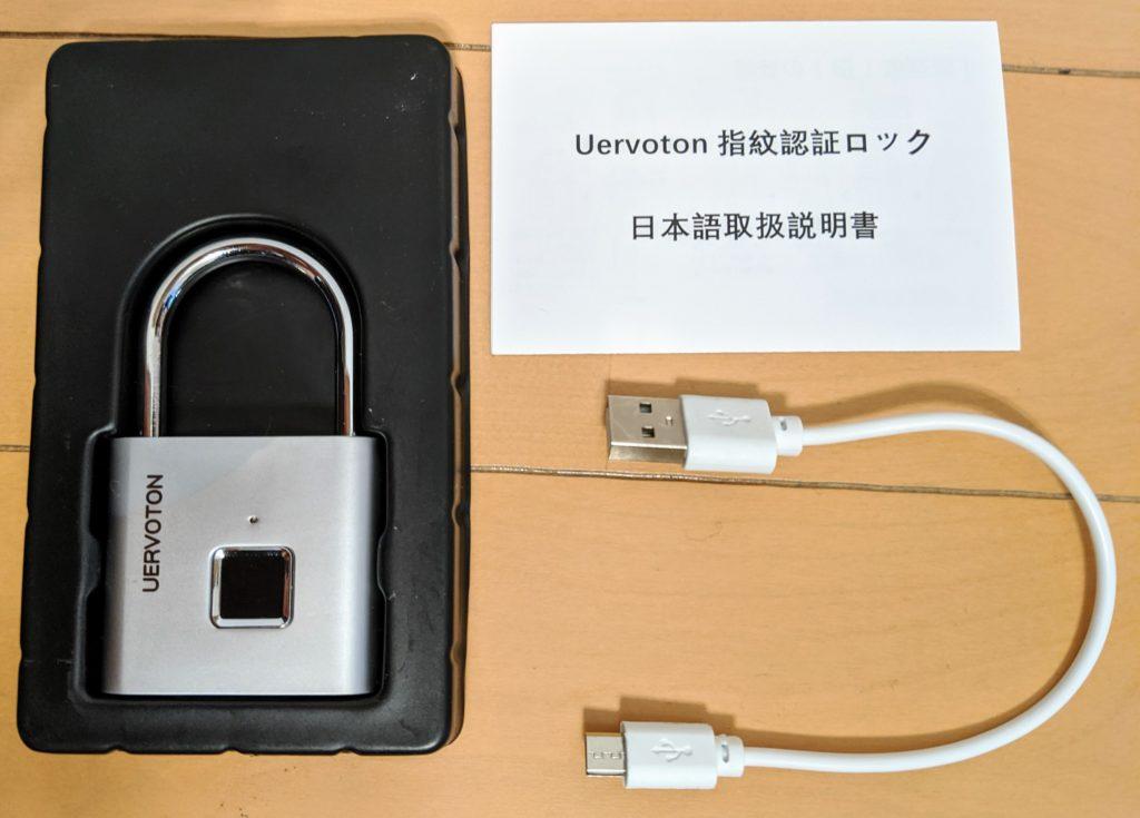 付属品は本体と説明書、USBケーブルが付属しているだけで、とてもシンプルです。