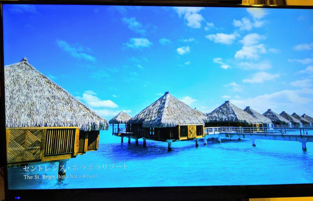 Chromecast Urtla で Amazon の4K コンテンツ再生