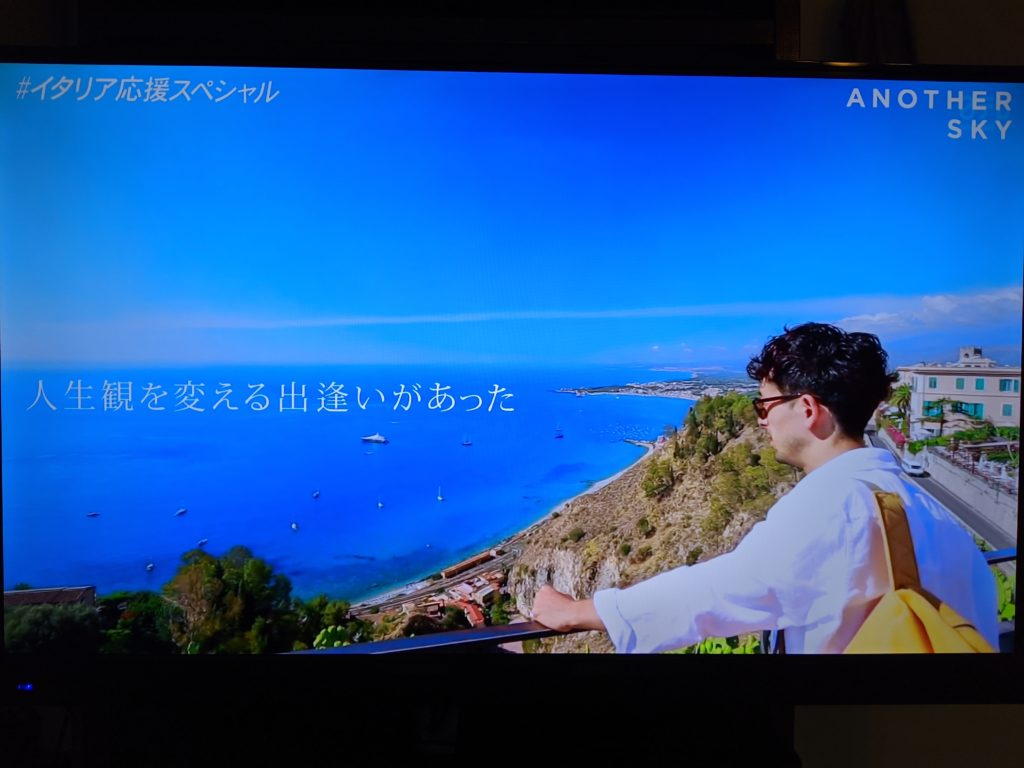 nasne HD 再生