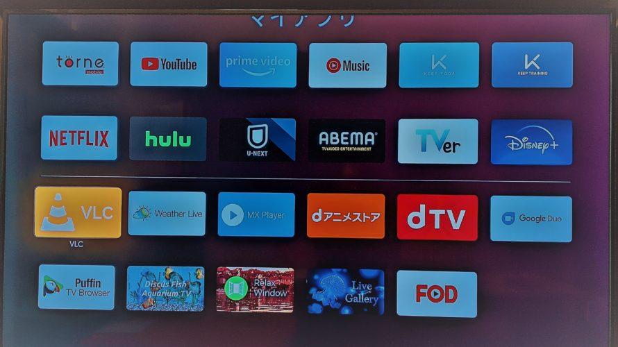 Chromecast with Google TV + torne(nasne) は最強の組み合わせ