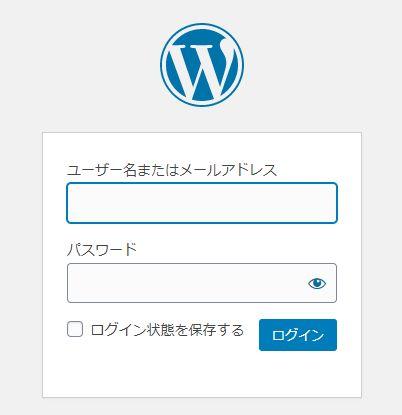 [管理画面URL] をクリックすると以下のような WordPress のログイン画面に移動する