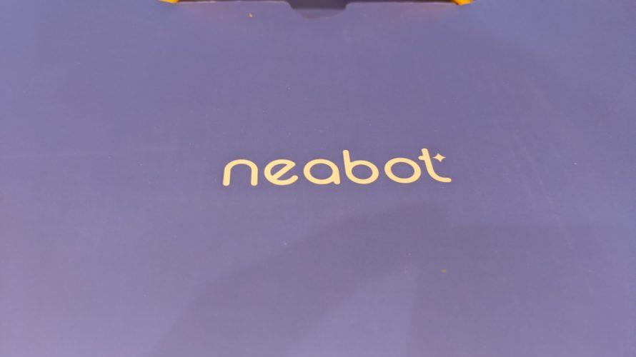 neabotロゴ