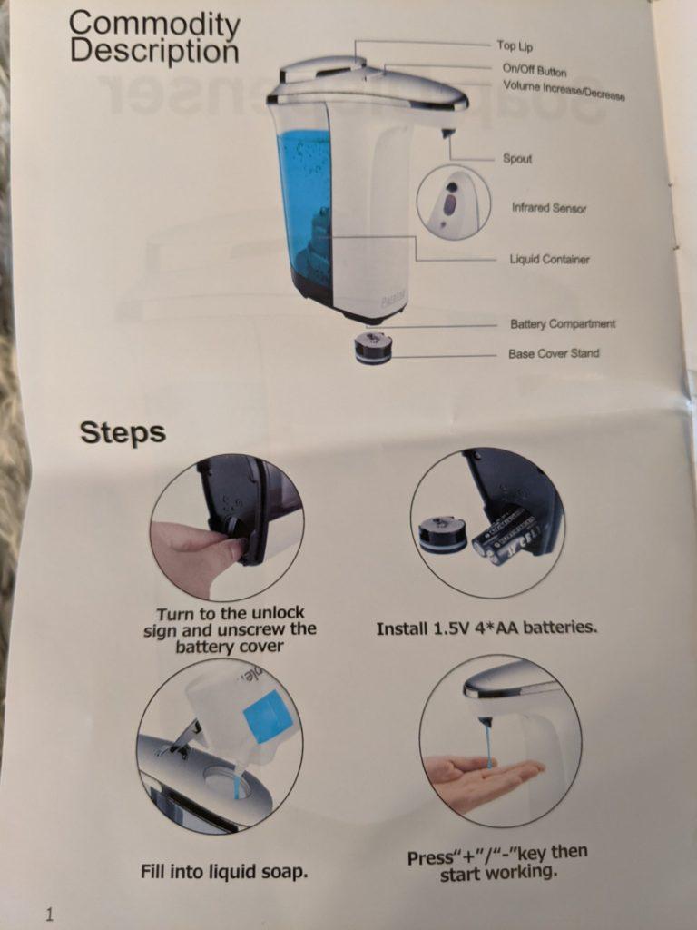 今回購入したパワフルなオートソープディスペンサーは、Cheftick と言うメーカーで Amazon で購入しました。